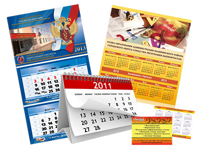 календари калининград